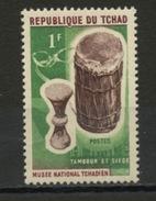 TCHAD - TAMBOUR - N° Yvert 114** - Tchad (1960-...)