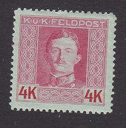 Austria, Scott #M67, Mint Hinged, Emperor Karl I Military Stamps, Issued 1917 - Austria