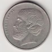 @Y@      Griekenland  5 Drachma  1976     (4622) - Griekenland