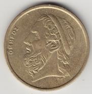 @Y@      Griekenland  50 Drachma  1992     (4623) - Griekenland
