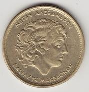 @Y@      Griekenland  100 Drachma  1992     (4627) - Griekenland