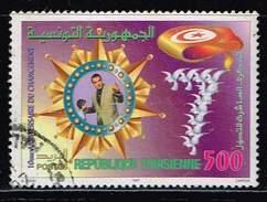 Tunesien 1997, Michel# 1383 O 10th Anniversary Of The Change - Tunesië (1956-...)