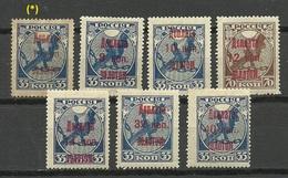 RUSSLAND RUSSIA Russie 1924/25 Postage Due Portomarken Aus Michel 1 - 9 *