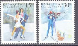 1998. Kazakhstan, Olympic Games Nagano 1998, 2v, Mint/** - Kazakhstan