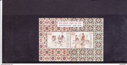 India 2017 India - Portugal Issue MS / Sheets / Bl. *** MNH