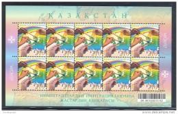 Kazakhstan - 2006 Europa Kleinbogen MNH__(FIL-10363)
