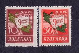 11-339 //  WAFFENSTILLSTAND Am 9 MAI 1945  MiNr 496/97  ** - 1945-59 República Popular