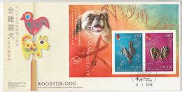 Hong Kong China: Rooster/Dog, FDCs, 15 January 2006 - Hong Kong (1997-...)