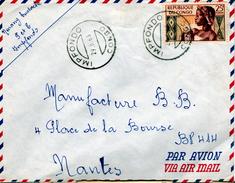 Congo (Brazaville), Nice Cover From IMPFONDO, 29.08.63, Yvert # 135, VFU - Congo - Brazzaville