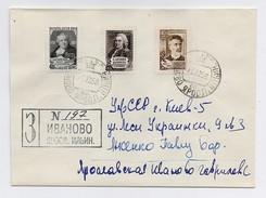 MAIL Post Cover Used USSR RUSSIA Literature Painter Botanist Linnaeus Physician Sweden Blake Shinjgan Armenia