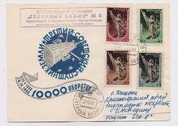 MAIL Post Cover Used USSR RUSSIA Set Stamp Space Sputnik Rocket  Sculpture