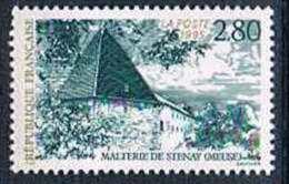 France 1995 Yt N°2954 MNH ** La Malterie De Stenay - France