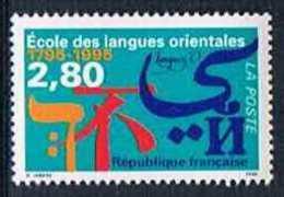 France 1995 Yt N°2938 MNH ** École Des Langues Orientales - France