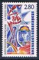 France 1995 Yt N°2940 MNH ** Sidérurgie Lorraine - France