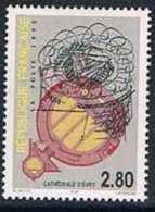 France 1995 Yt N°2984 MNH ** Cathédrale D'Évry - France