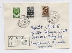 MAIL Post Cover Used USSR RUSSIA Writer Komensky Longfellow USA UK Mitskavichus Lithuania