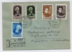 MAIL Post Cover Used USSR RUSSIA Mathematics Mathematician LOBACHEVSKY Karpinsky Geologist Minetal Chemistry Mendeleev