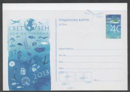 BULGARIA, 2013,  MINT, POSTAL STATIONERY, PREPAID POSTCARD, DOLPHINS, SHELLS, SHIPS, PLANES, MARINE LIFE - Holidays & Tourism