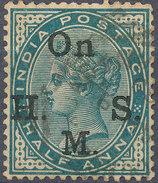 Stamp   India   Queen Victoria Used Lot#35 - India (...-1947)