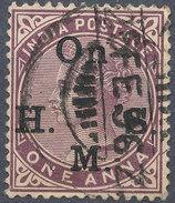 Stamp   India   Queen Victoria Used Lot#37 - India (...-1947)