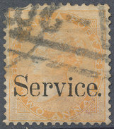 Stamp   India   Queen Victoria Used Lot#43 - India (...-1947)