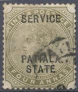 Stamp   India   Queen Victoria Used Lot#44 - India (...-1947)