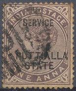 Stamp   India   Queen Victoria Used Lot#45 - India (...-1947)