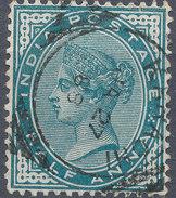 Stamp   India   Queen Victoria Used Lot#47 - India (...-1947)