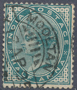 Stamp   India   Queen Victoria Used Lot#50 - India (...-1947)
