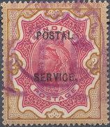 Stamp   India   Queen Victoria Used Lot#58 - India (...-1947)