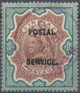 Stamp   India   Queen Victoria Used Lot#59 - India (...-1947)