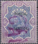 Stamp   India   Queen Victoria Used Lot#60 - India (...-1947)