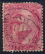 Stamp    Used Lot#68 - Bahamas (...-1973)