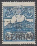SAINT-MARIN 1903 1 TP Mont Titan N° 38 Y&T Oblitéré - Saint-Marin
