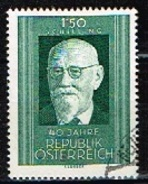 AUTRICHE /Oblitérés/Used/1958 - 40 éme Anniversaire De La République - 1945-60 Usati