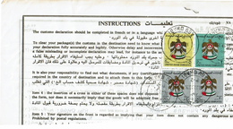 CIRC9- EMIRATS ARABES UNIS FRAGMENT DE DECLARATION DE DOUANE ABU DHABI JUILLET 1984 - Abu Dhabi