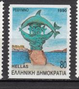 Grèce, Greece, Dauphin, Dolphin