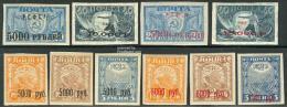 Russia 1922 Overprints 10v (5v Red, 5v Black Overprints), (Unused (hinged)), Art - Fairytales