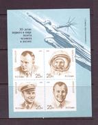URSS 1991 YOURI GAGARINE  YVERT N°B217  NEUF MNH**