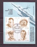 URSS 1991 YOURI GAGARINE SURCHARGE  YVERT N°B218  OBLITERATION 1er JOUR