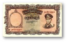 BURMA ( Now Myanmar ) - 5 Kyats - ND ( 1958 ) - P 47 - Staple Holes - Union Bank Of Burma - Myanmar