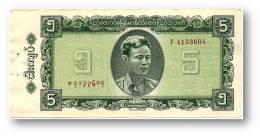 BURMA ( Now Myanmar ) - 5 Kyats - ND ( 1965 ) - P 53 - Serie F - Staple Holes - Peoples Bank Of Burma - Myanmar