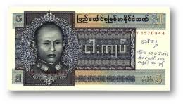 BURMA ( Now Myanmar ) - 5 Kyats - ND ( 1973 ) - P 57 - Serie GY - Union Of Burma Bank - Myanmar