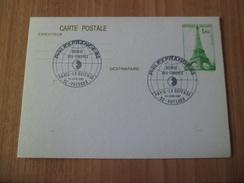 Carte Postale N° 429- CP1 Tour Eiffel    Philexfrance1er Jour Bourse Aux Timbres Puteaux 14/06/1982  + Cachets   TB - Monuments