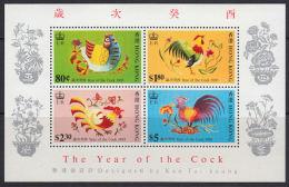 B0366 HONG KONG 1993, SG MS736 Chinese New Year (Year Of The Cock),  MNH - Hong Kong (...-1997)