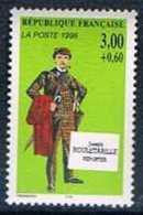 France 1996 Yt N°3027 MNH ** Rouletabille - France