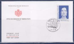 = Princesse Caroline, Présidente De L'A.M.A.D.E. Enveloppe 1er Jour Monaco 8.6.95 N°1984 - FDC