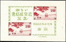 Japan,  Scott 2017 # 409,  Issued 1948,  S/S Of 2,  MNH,  (v Crease L Margin) Cat $ 12.00,   Ships