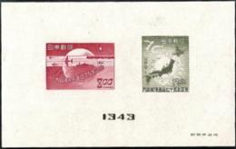 Japan,  Scott 2017 # 475a,  Issued 1949,  S/S Of 2,  MNH,  Cat $ 4.75,    49 UPU