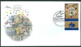 Israel FDC - 2007, Philex Nr. 1927,  Mint Condition